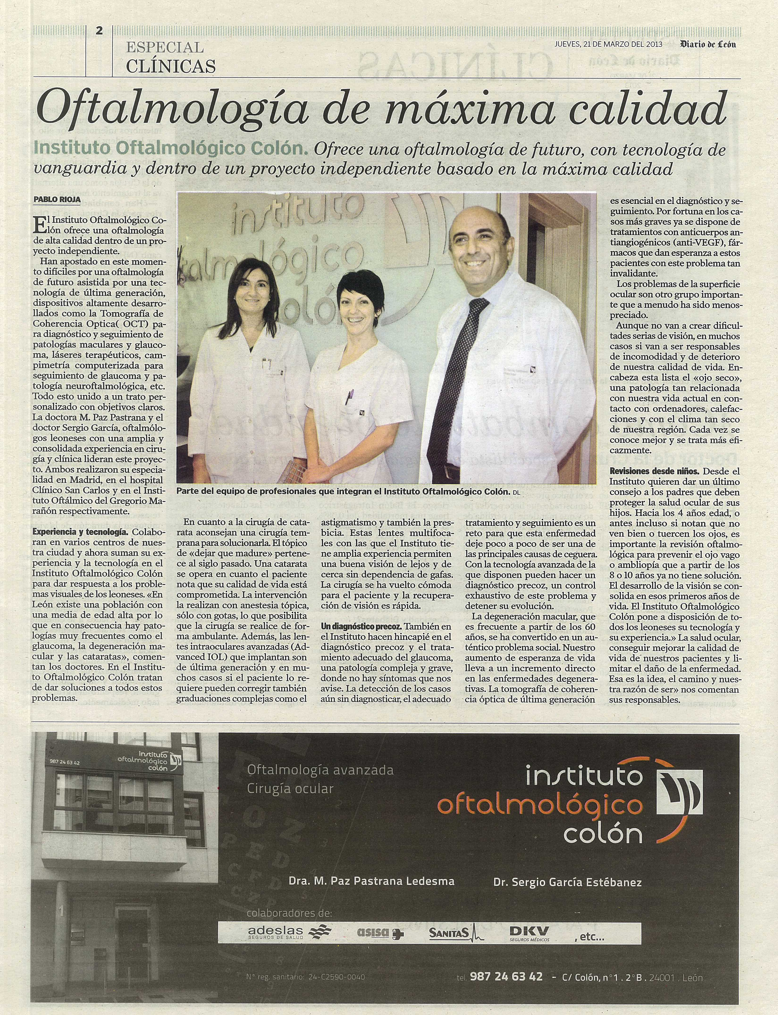 oftalmologia avanzada1